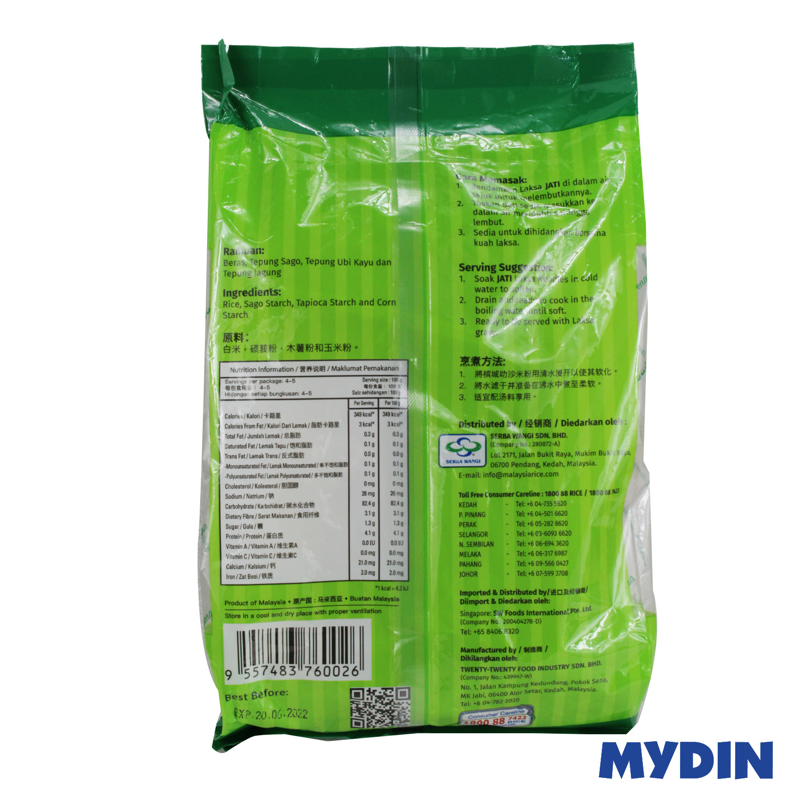 Jati Penang Laksa Rice Noodle (450g)