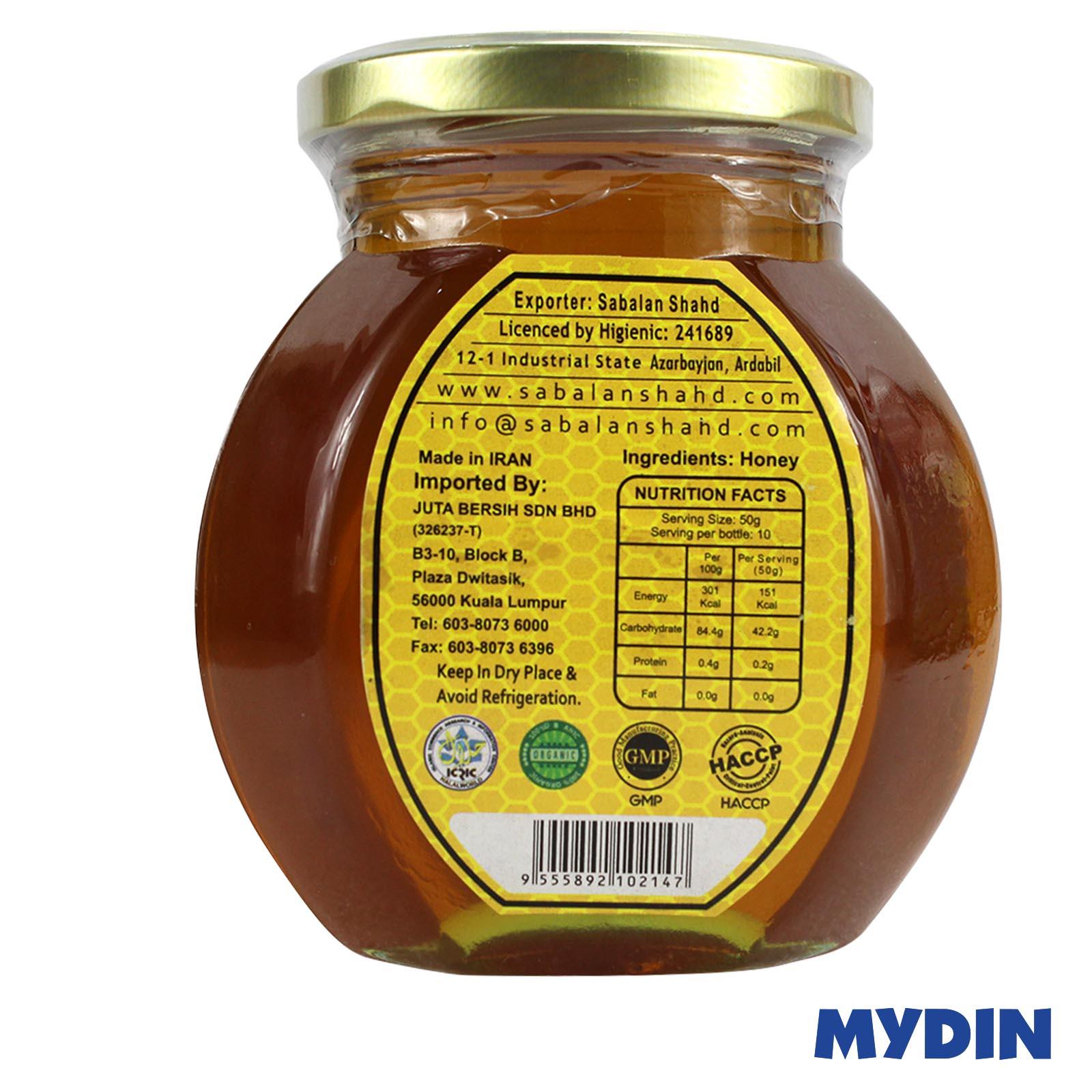 Ameera Organic Honey 500g