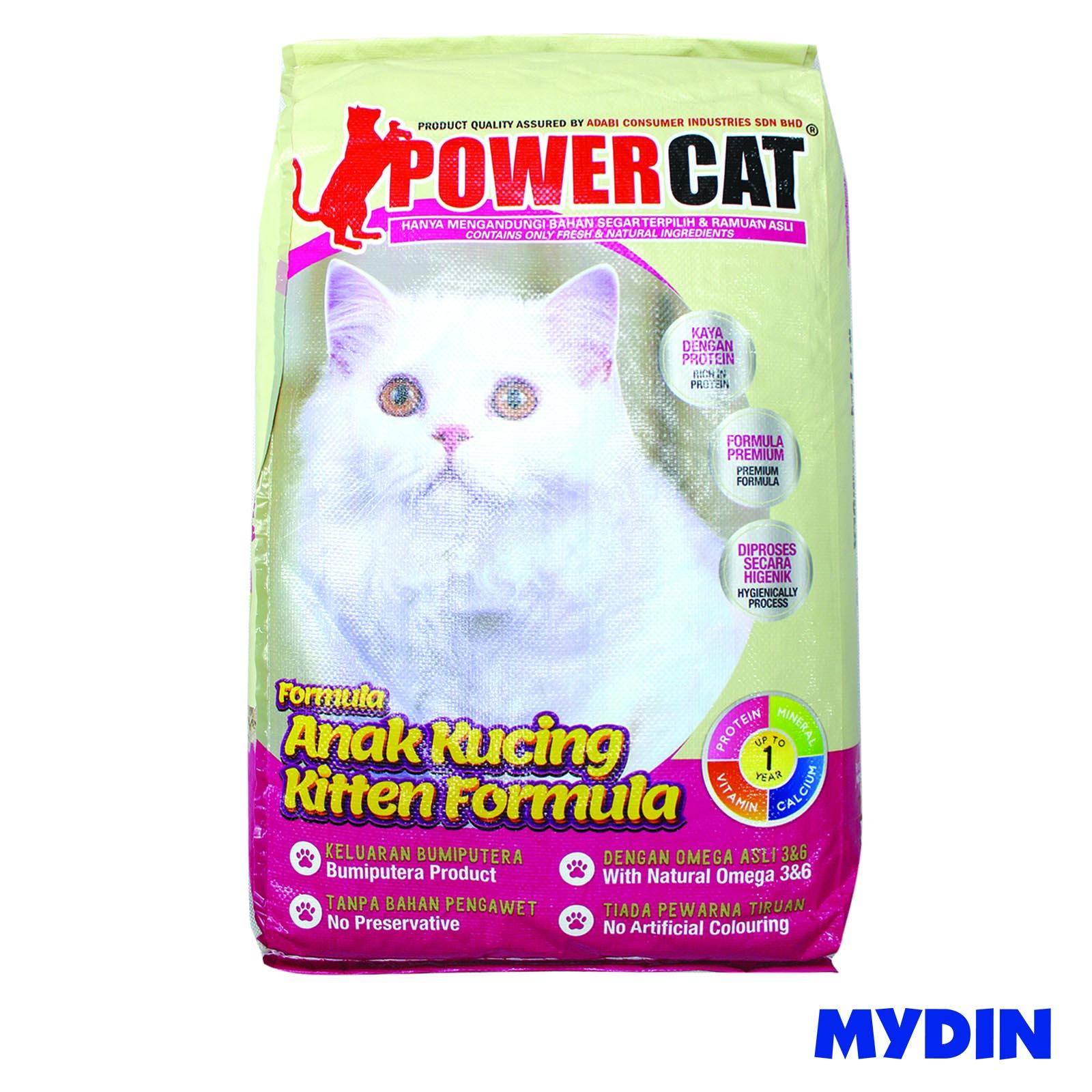 Powercat Premium Kitten Formula (7kg