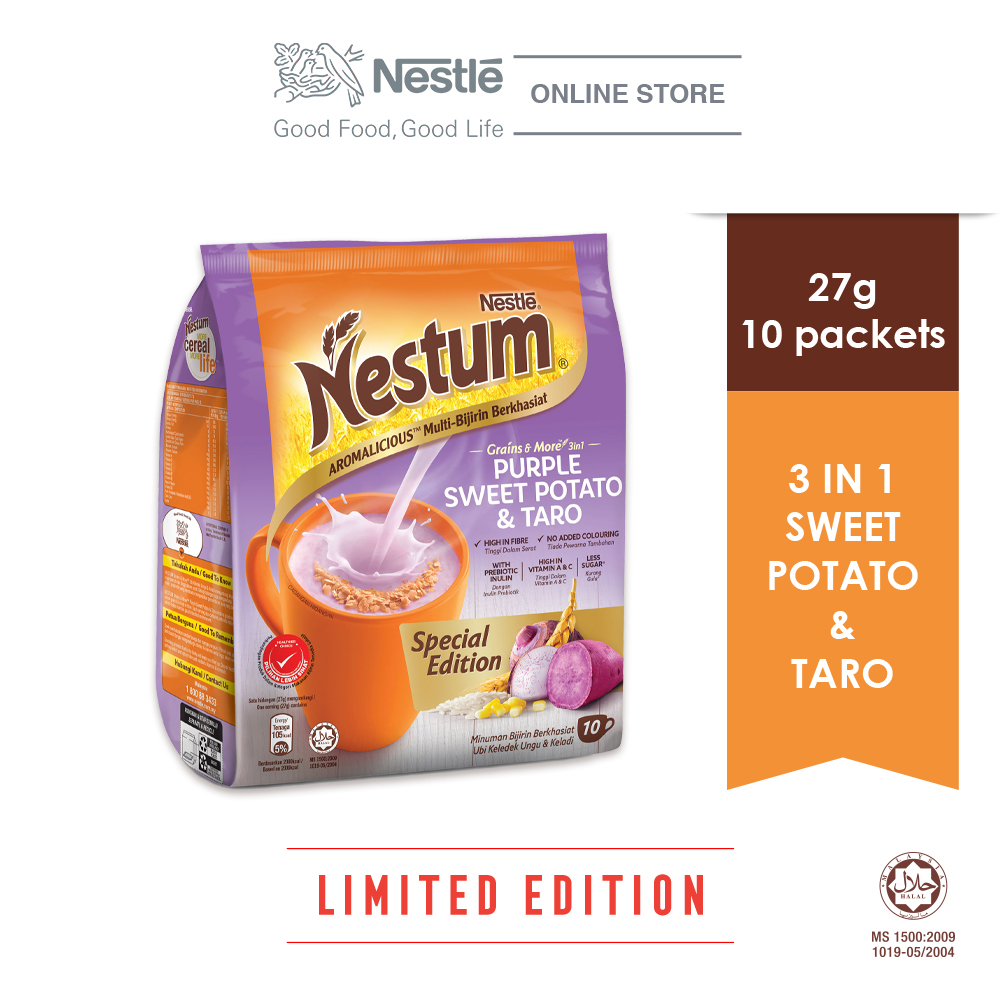 NESTLÉ NESTUM Grains & More 3in1 Purple Potato & Taro 10x27g