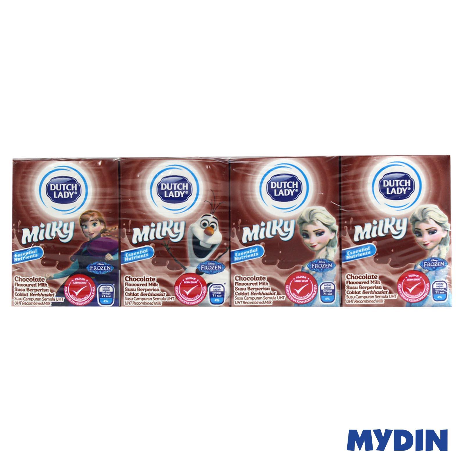 Dutch lady UHT Frozen Milk (125ml x 4) - 2 Variants