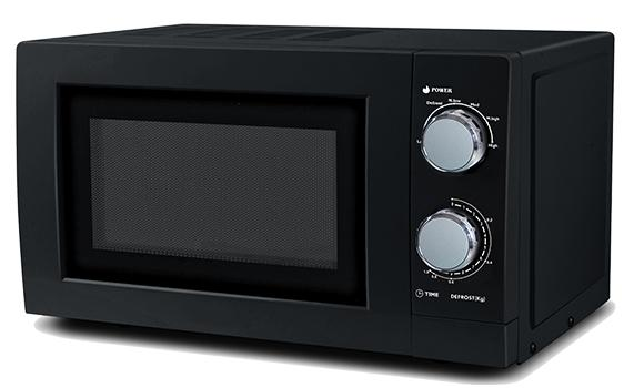 Sharp 20L Basic Microwave Oven R219EK R219ES