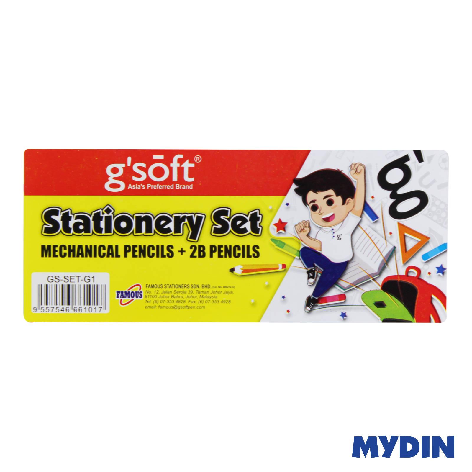 G'soft Mechanical Pen and 2B Pencil Stationery Set GS-SET-G1