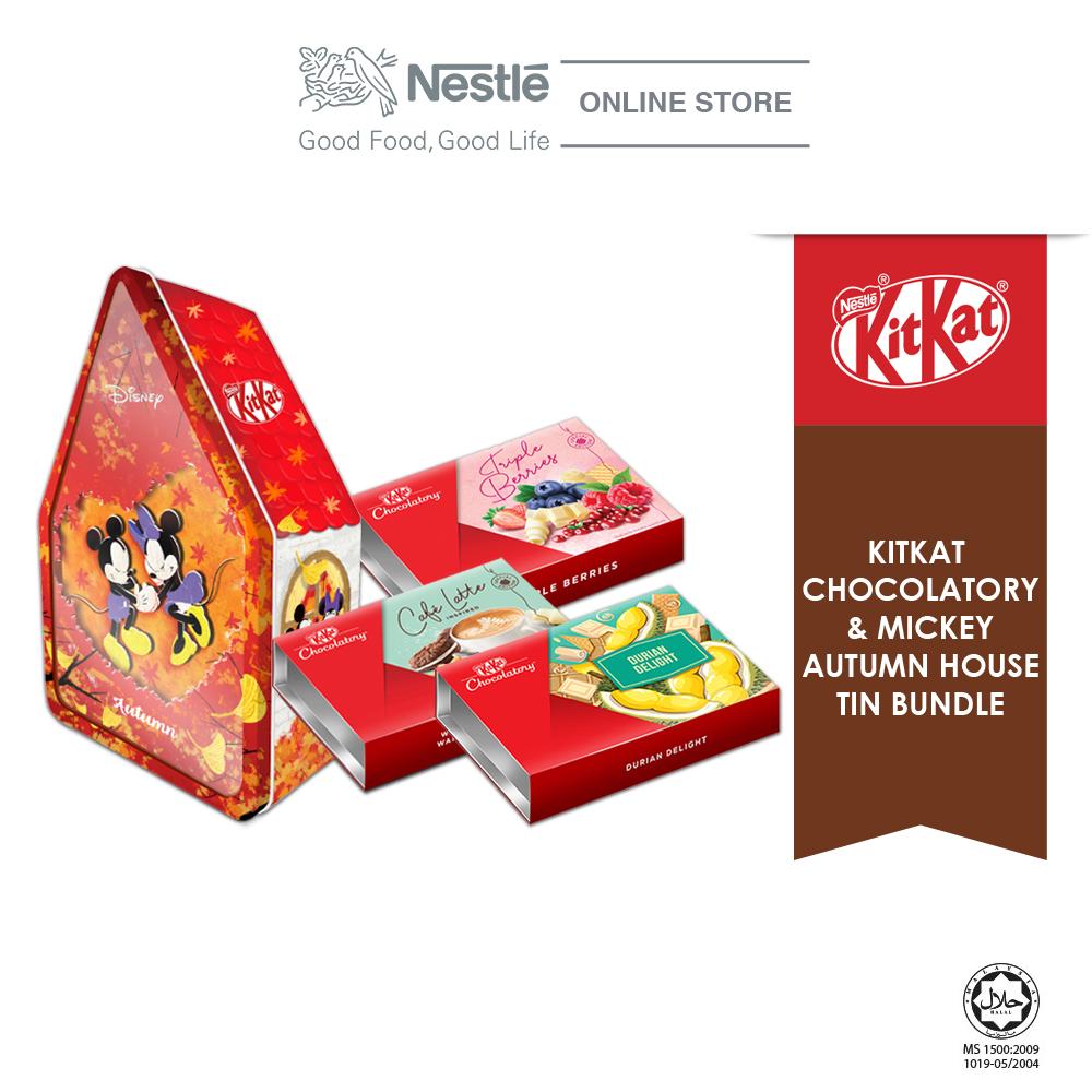 Nestle KITKAT Chocolaty Mickey Autumn Bundle(Triple Berries,Café Latte & Durian Delight)Exp: Nov20