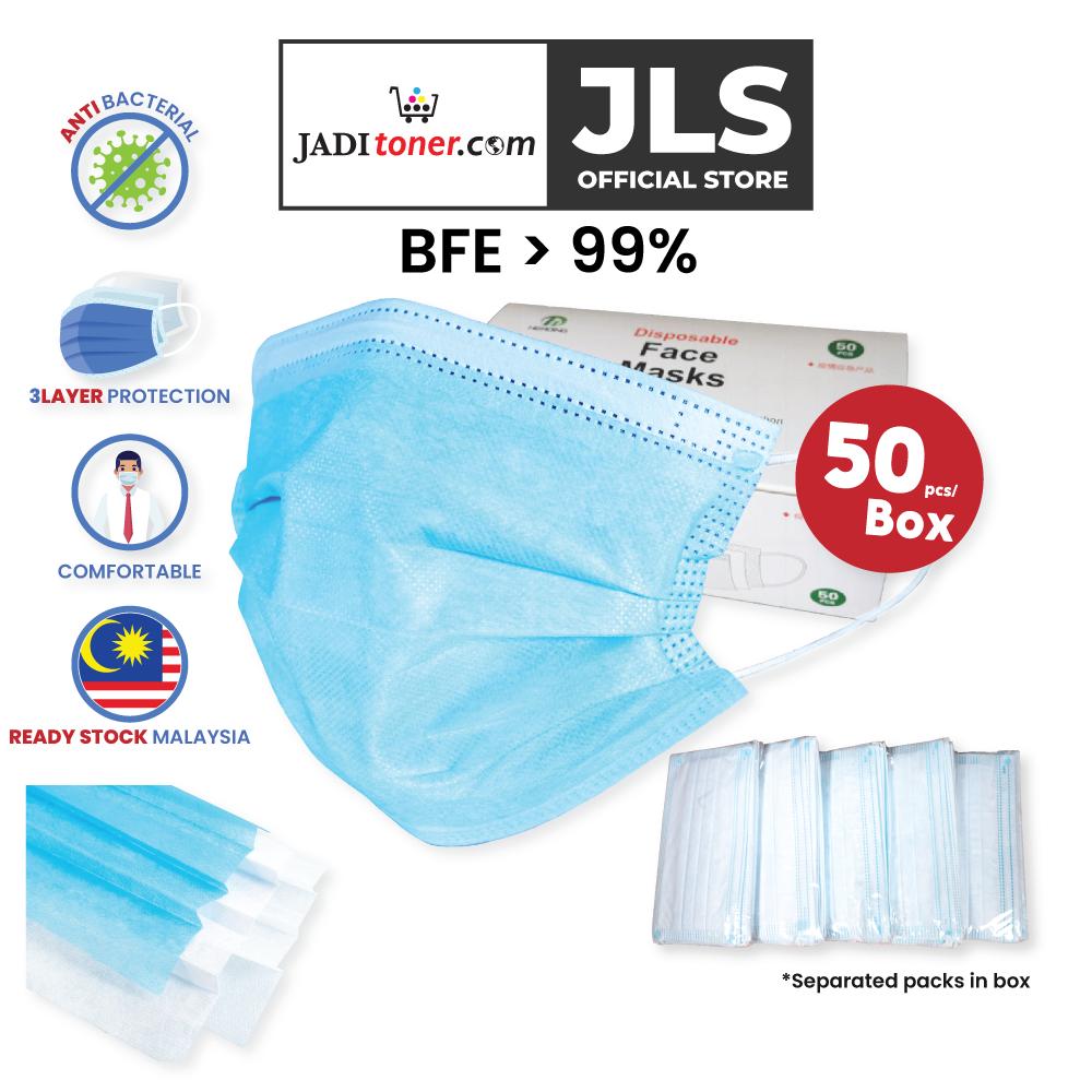 Adult 3-Ply 50 Pcs Jadi Disposable Face Masks (1-Box)