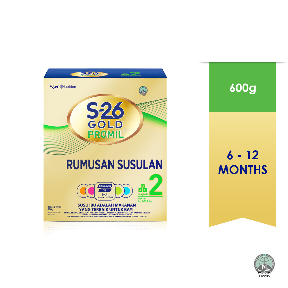 S-26 Gold Promil 600g