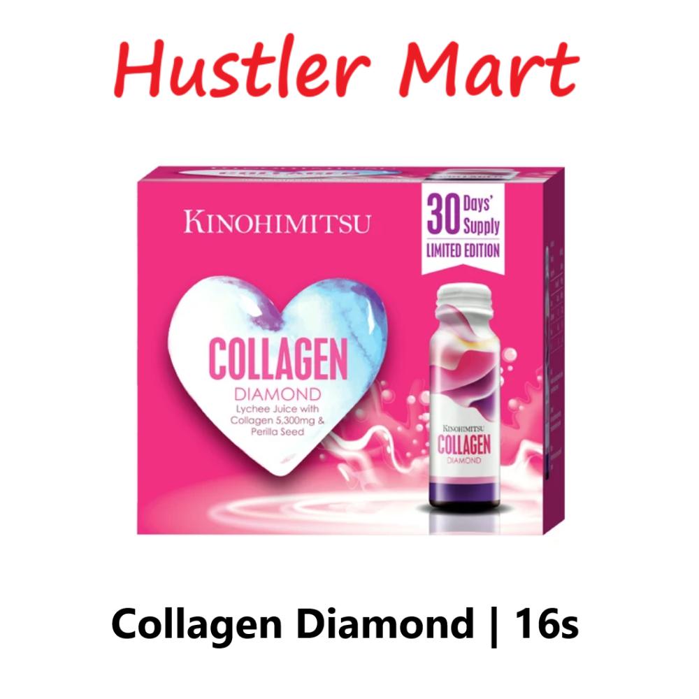 Kinohimitsu Collagen Diamond 16s [Limited Edition] - 5300mg