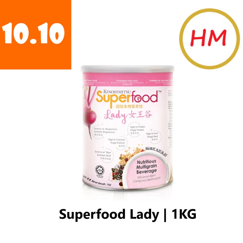 Kinohimitsu Superfood Lady 1KG