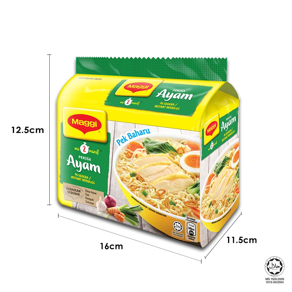 MAGGI 2-MINN Chicken 5 Packs 77g x3 packs, ExpDate: Jun 2021