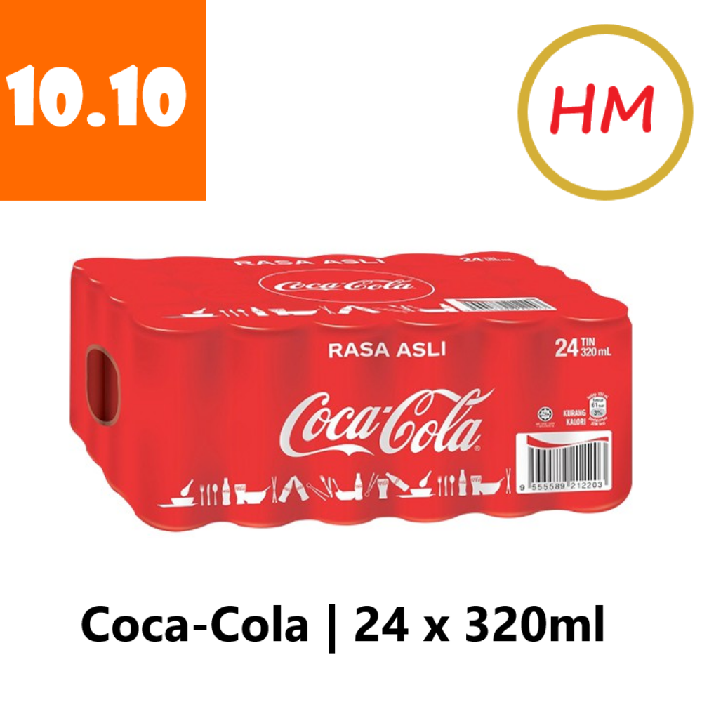 Coca-Cola Rasa Asli (24 cans x 320ml ) 1 carton
