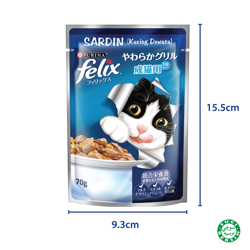 Purina Felix Adult Cat Food with Sardine in Jelly 70g