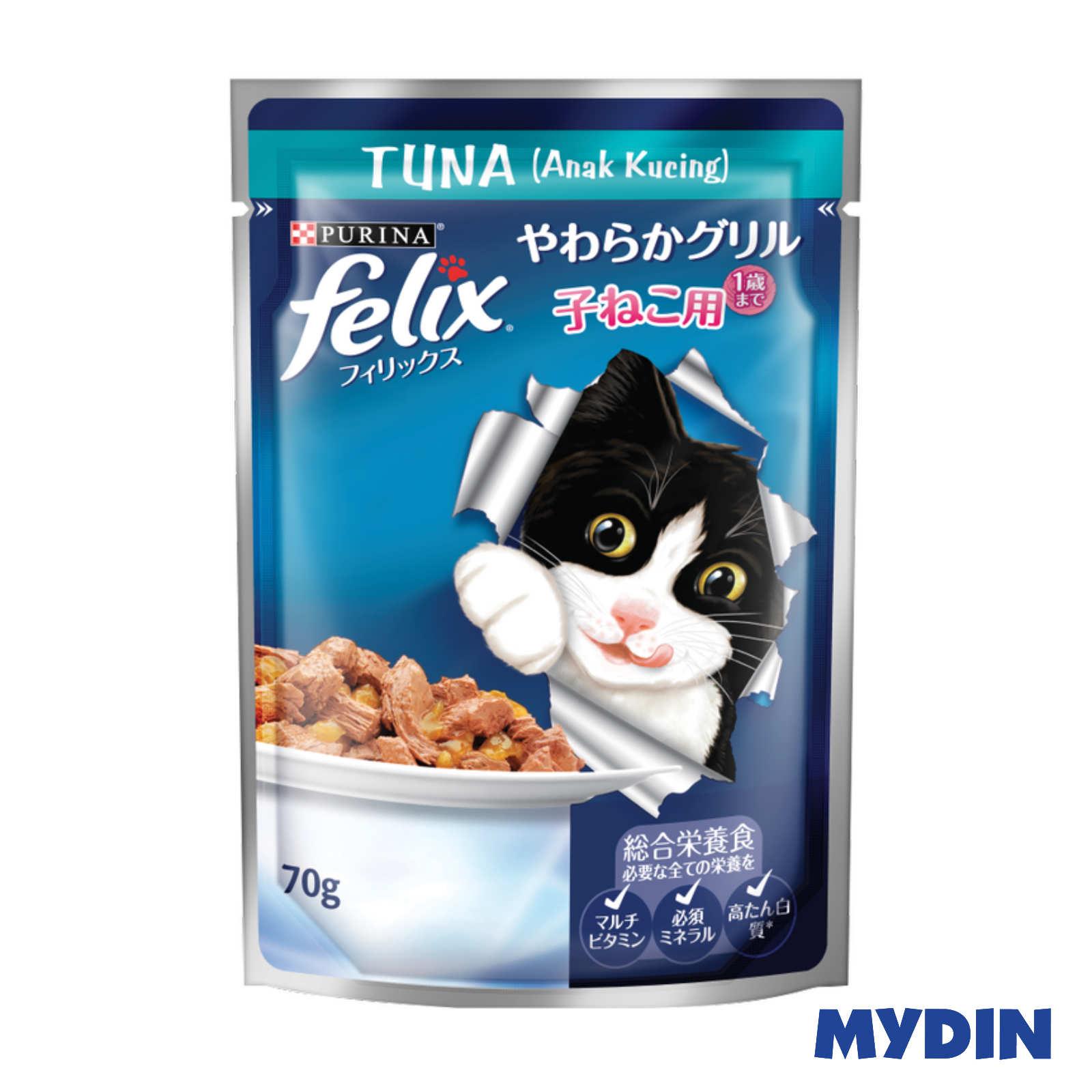 Felix Cat Kitten Tuna (70g)