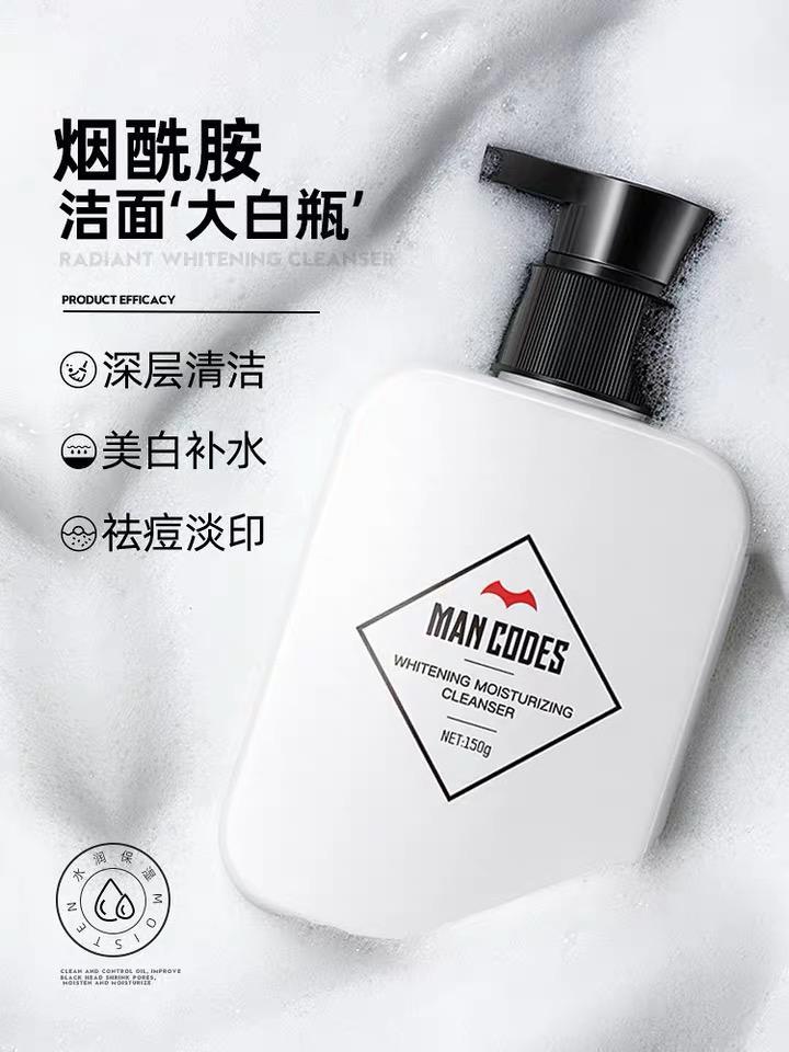 Man Codes Whitening Moisturizing Facial Cleanser 150G