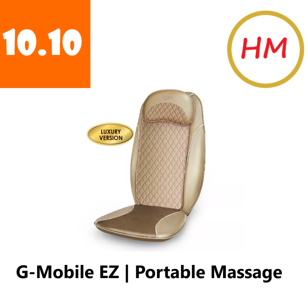 Gintell G-Mobile EZ Portable Massage Cushion (Free Gift)