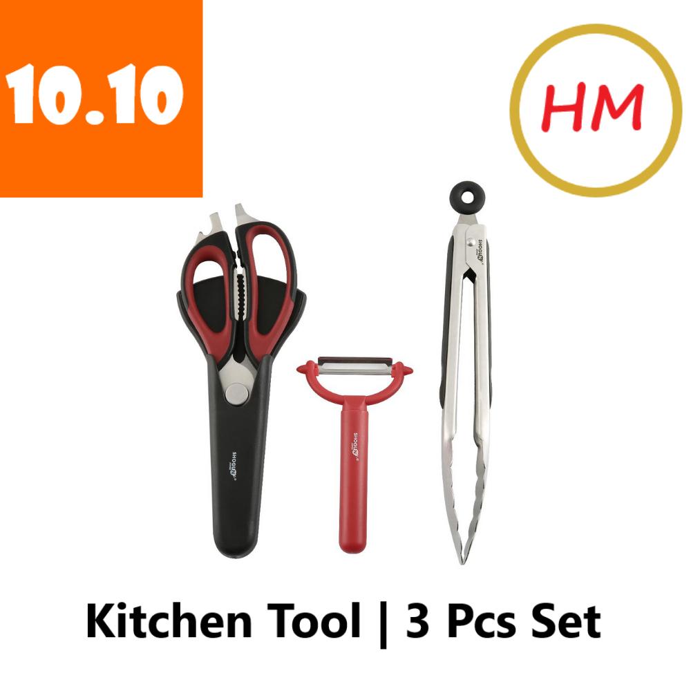 La Gourmet Shogun K-Essential Kit 3pcs Set