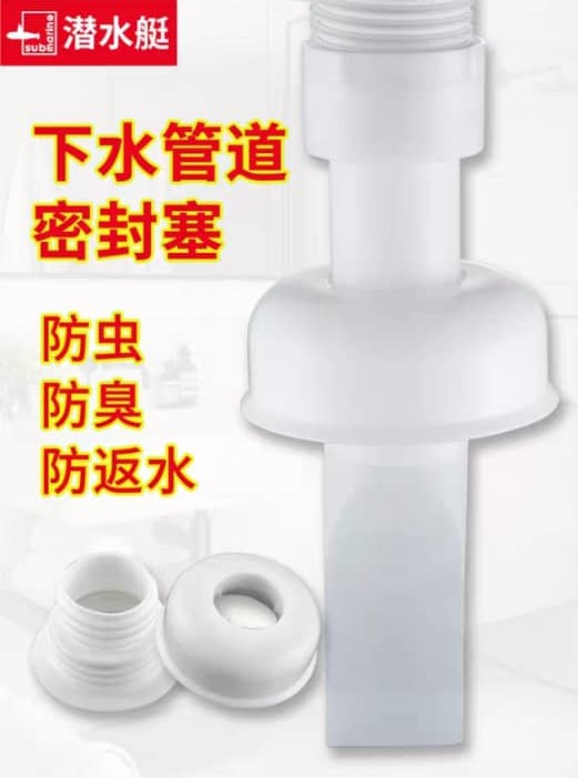 Kitchen sewer deodorant sealing enclosure floor drain plug wash basin pipe silicone core