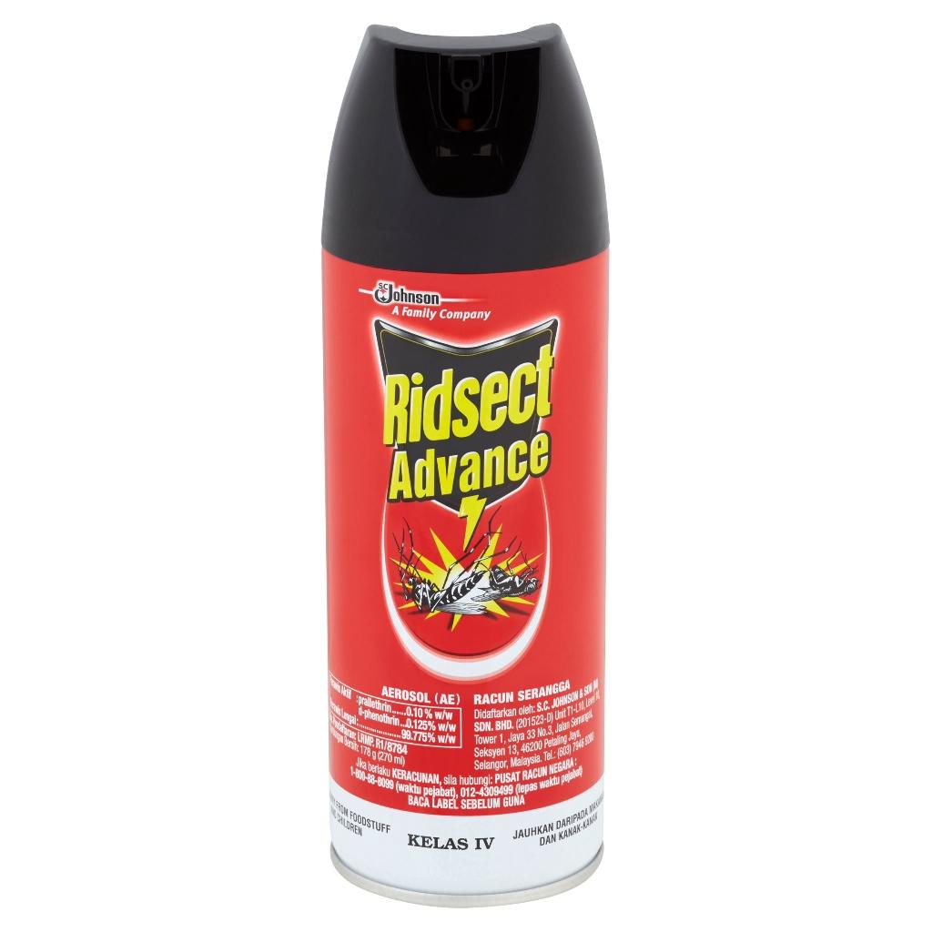 Ridesct Mosquito Aerosol (275ml)