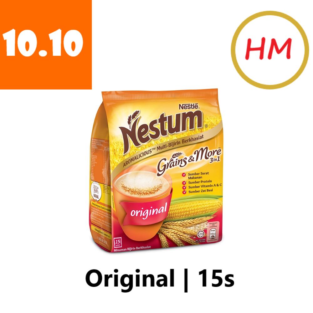 Nestle Nestum Grains & More 3 in 1 Original (28g x 15s)