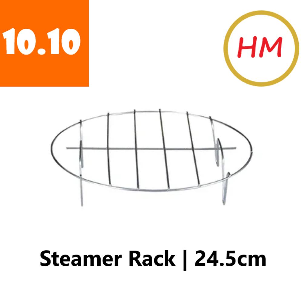 Stainless Steel 24.5cm Steamer Rack