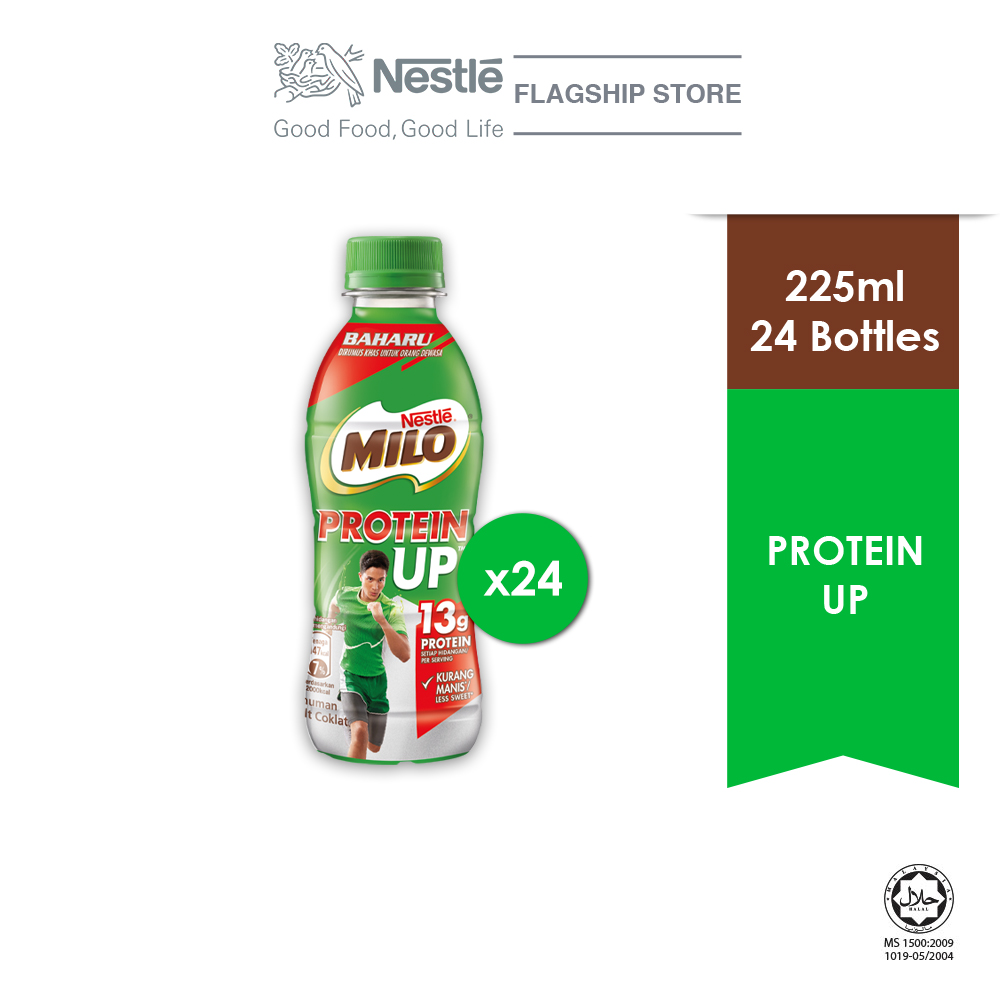 Nestle MILO® ProteinUp Chocolate Malt 225ml x24 bottles, ExpDate: Jul'21