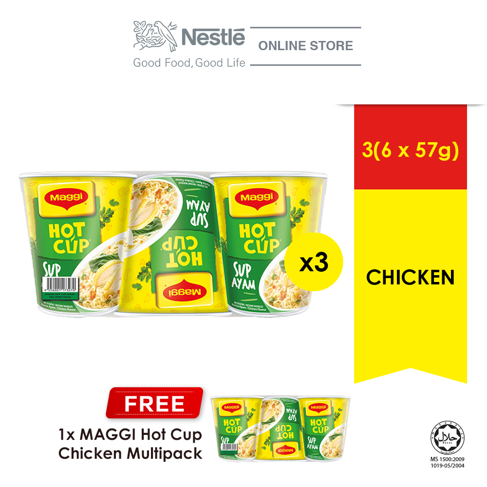 MAGGI Hot Cup Chicken 6 Cup, Buy3 Free 1