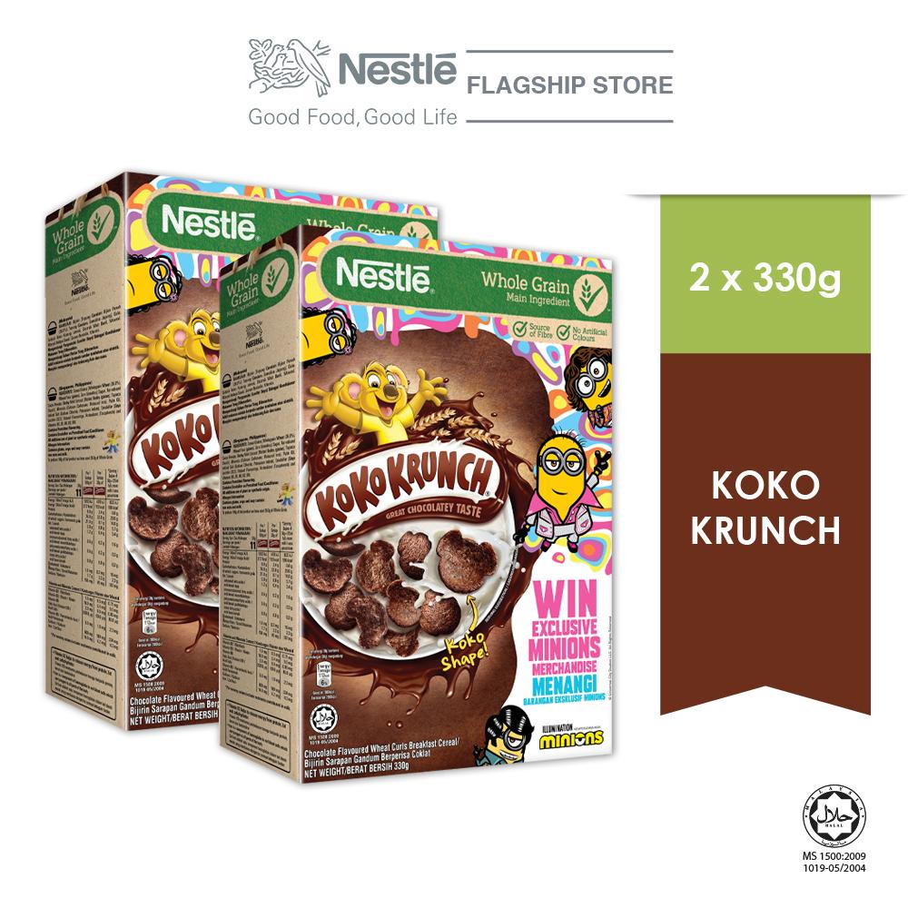 Nestle KOKO KRUNCH 330g MINION Contest, x2 boxes