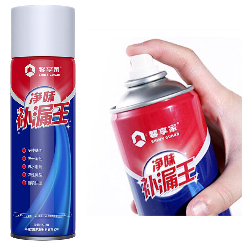 Sweet To Home - Roof Waterproof Fill Spray Material