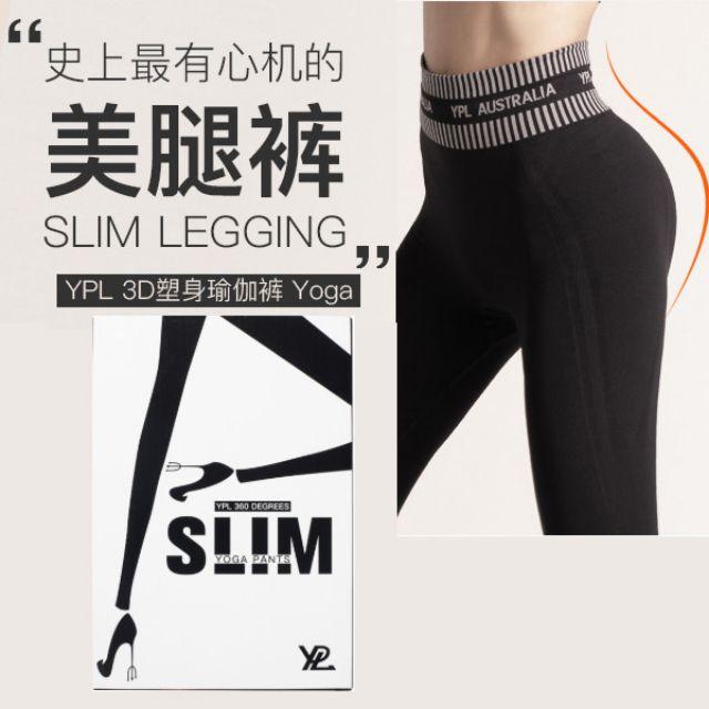 (Ready Stock) YPL 360 Degrees  Slim Yoga Pants Legging