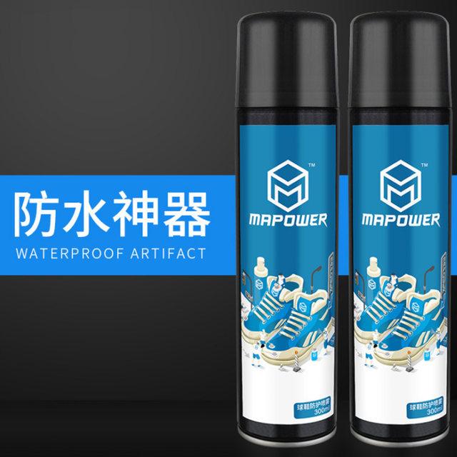 PREMIUM QUALITY Nano Technology Waterproof Shoe Care Spray Anti Dust 300ml Large Bottle