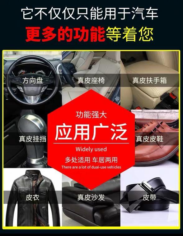Multiuse Interior Leather Car Plastic & Dashboard Refurbished Repair Coating