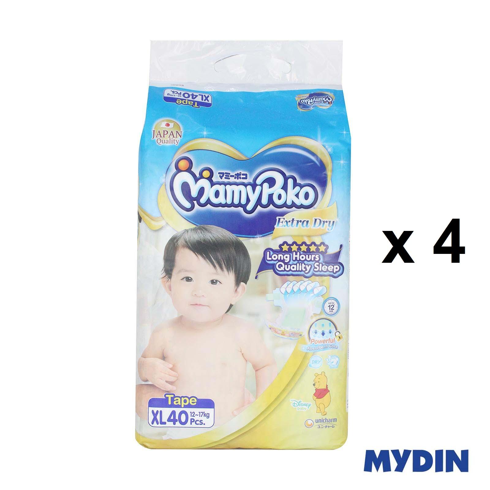 Mamypoko Open Tape Extra Dry XL40 x 4 Packs