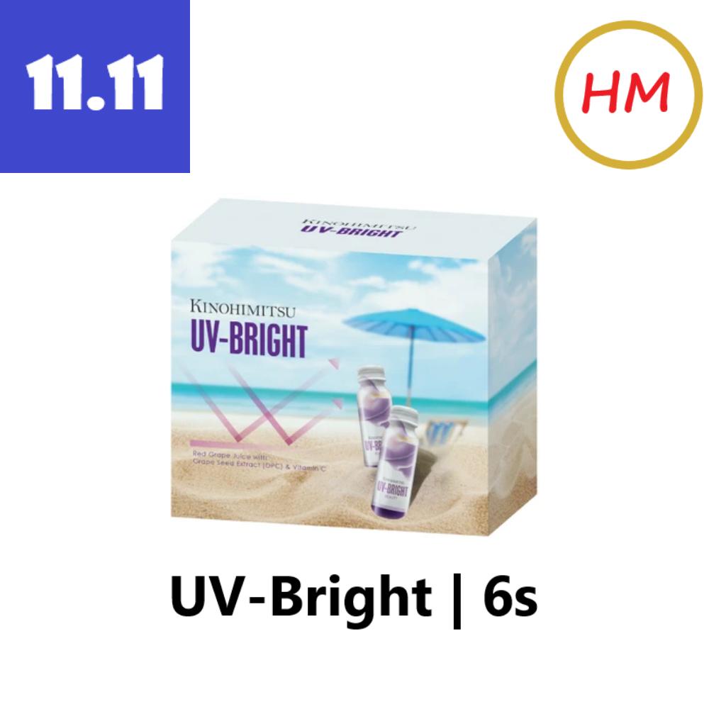 Kinohimitsu UV-Bright 6s [Limited Edition]