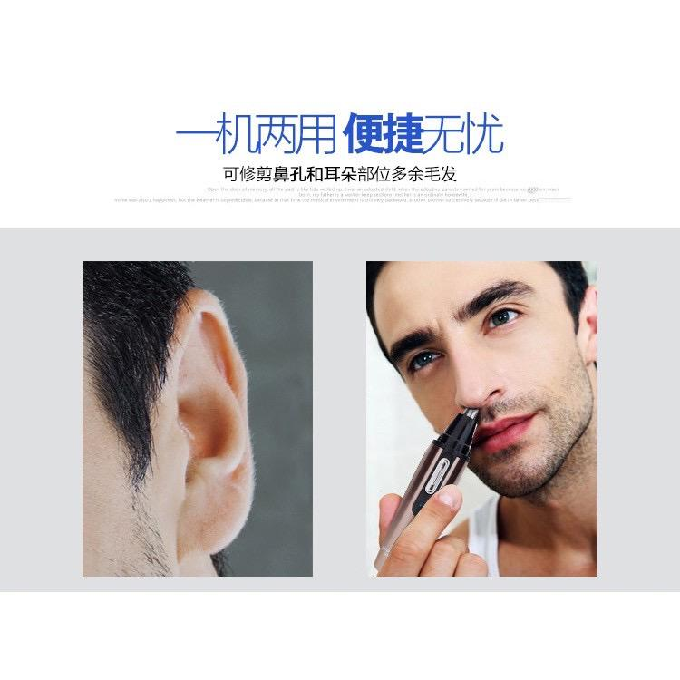 Electric Shaving Nose Ear Hair Trimmer Shaver Clipper Razor Hair Removal