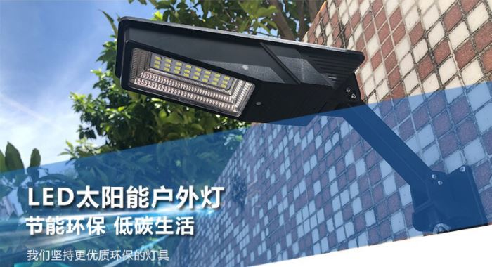 Solar Wall Lamp 180 LED Human Induction Light Illumination for Outdoors Courtyard Garden