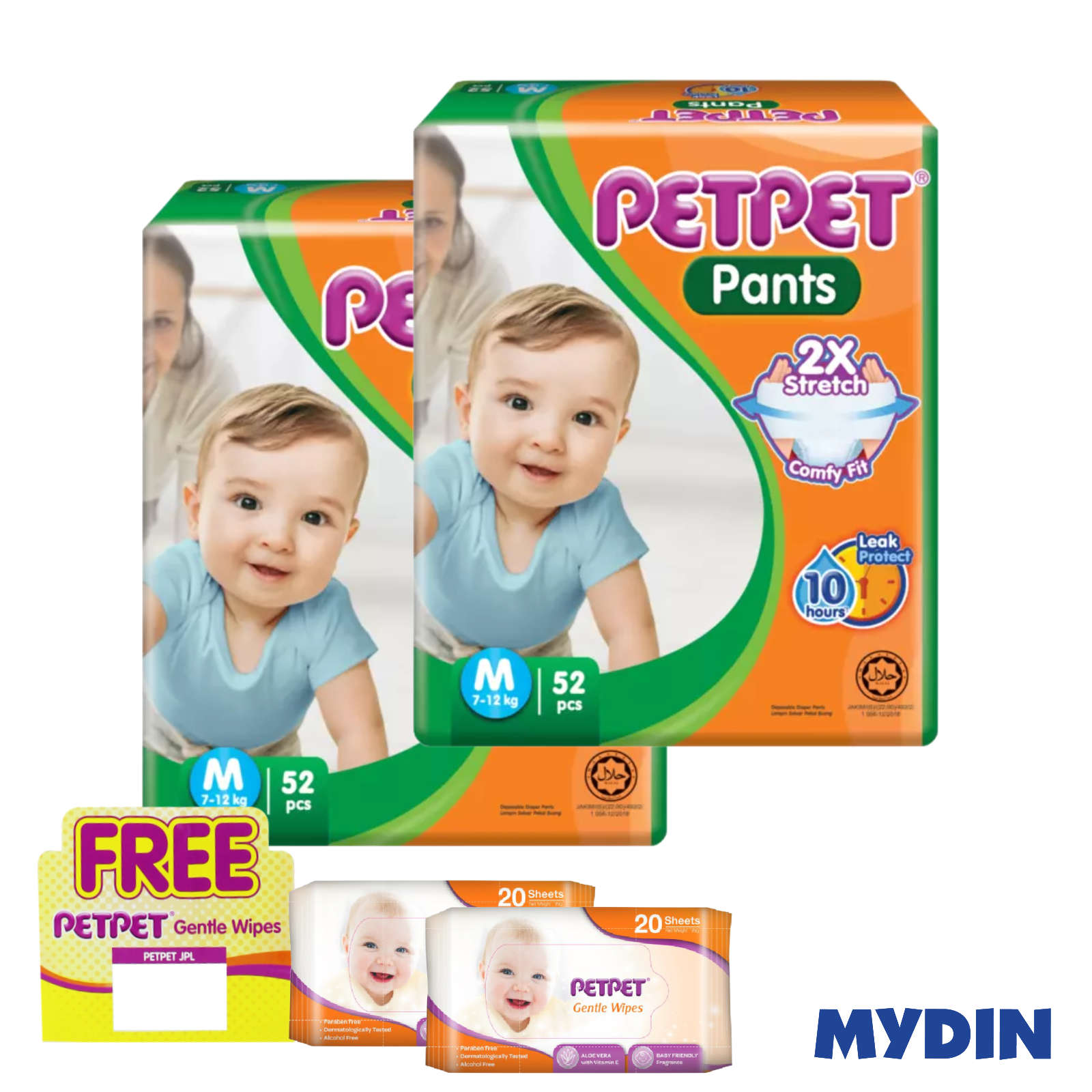 PetPet Pants Jumbo Twinpack M (52pcs x 2) FOC Gentle Wipes (While Stock Last)