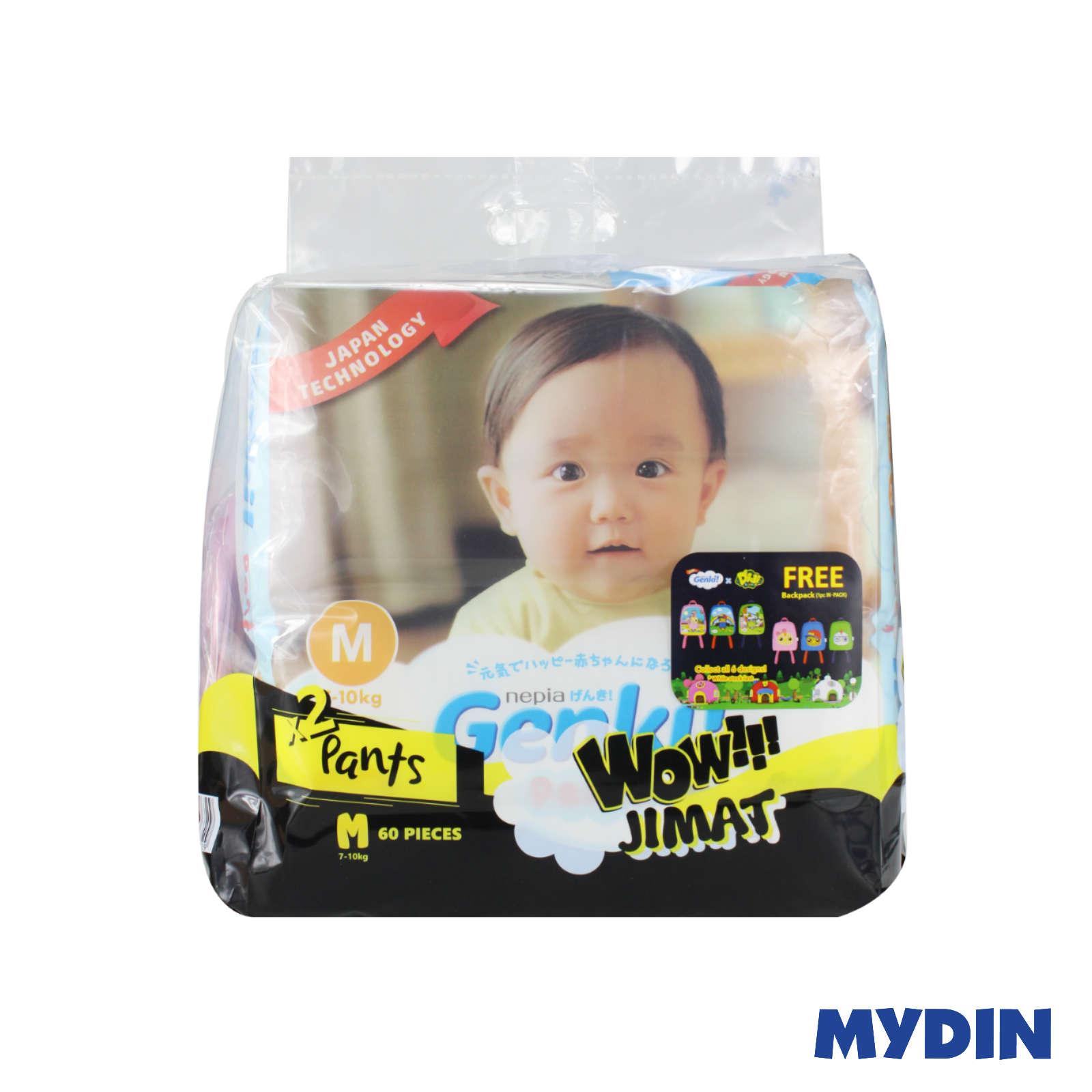 Genki Pants Mega Twinpack M (60pcs x 2) FOC Assorted Didi & Friends Backpack (While Stock Lasts)