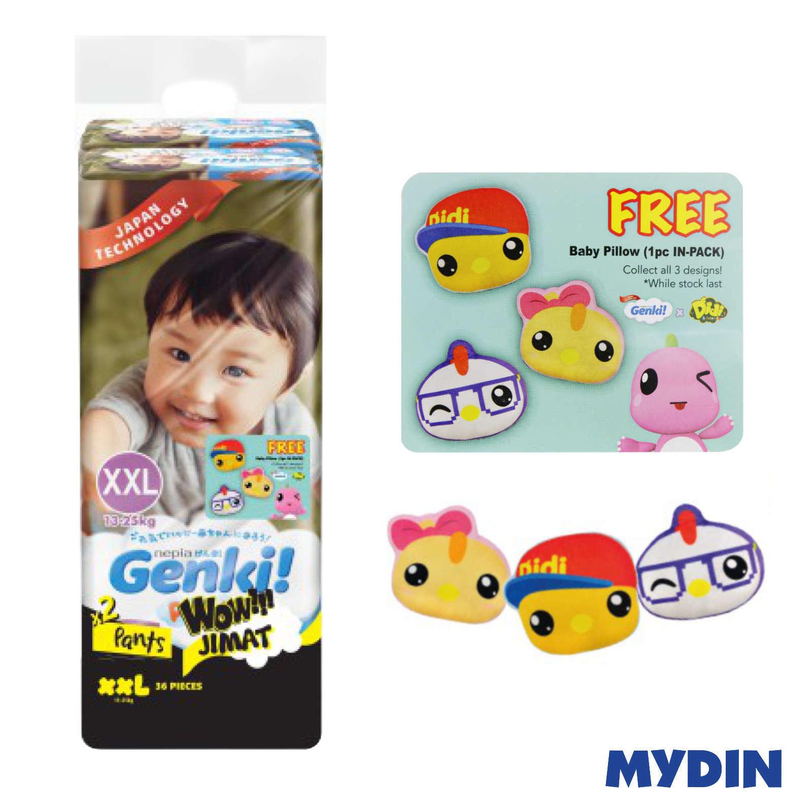 Genki Pants Mega Twinpack XXL (36pcs x 2) FOC Assorted Didi & Friends Baby Pillow (While Stock Last)
