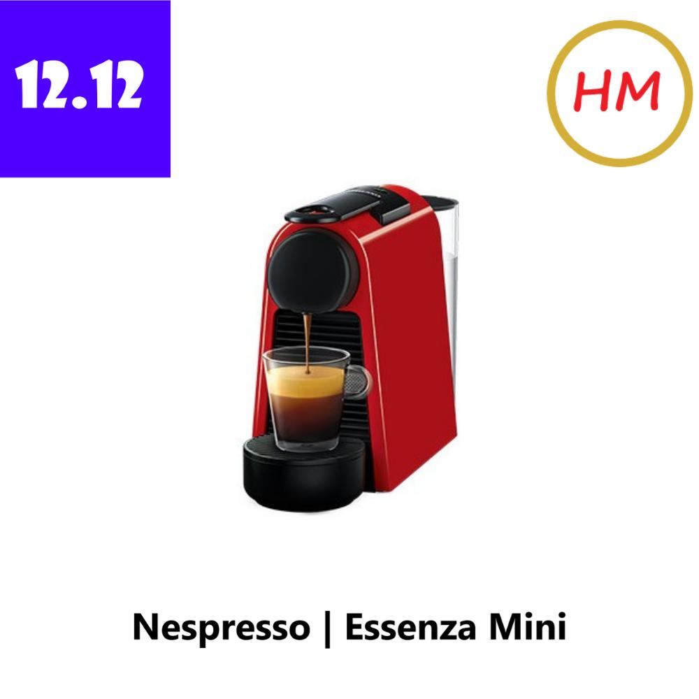 Nespresso Essenza Mini Red Coffee Machine / Coffee Maker (D30-ME-RE-NE1)