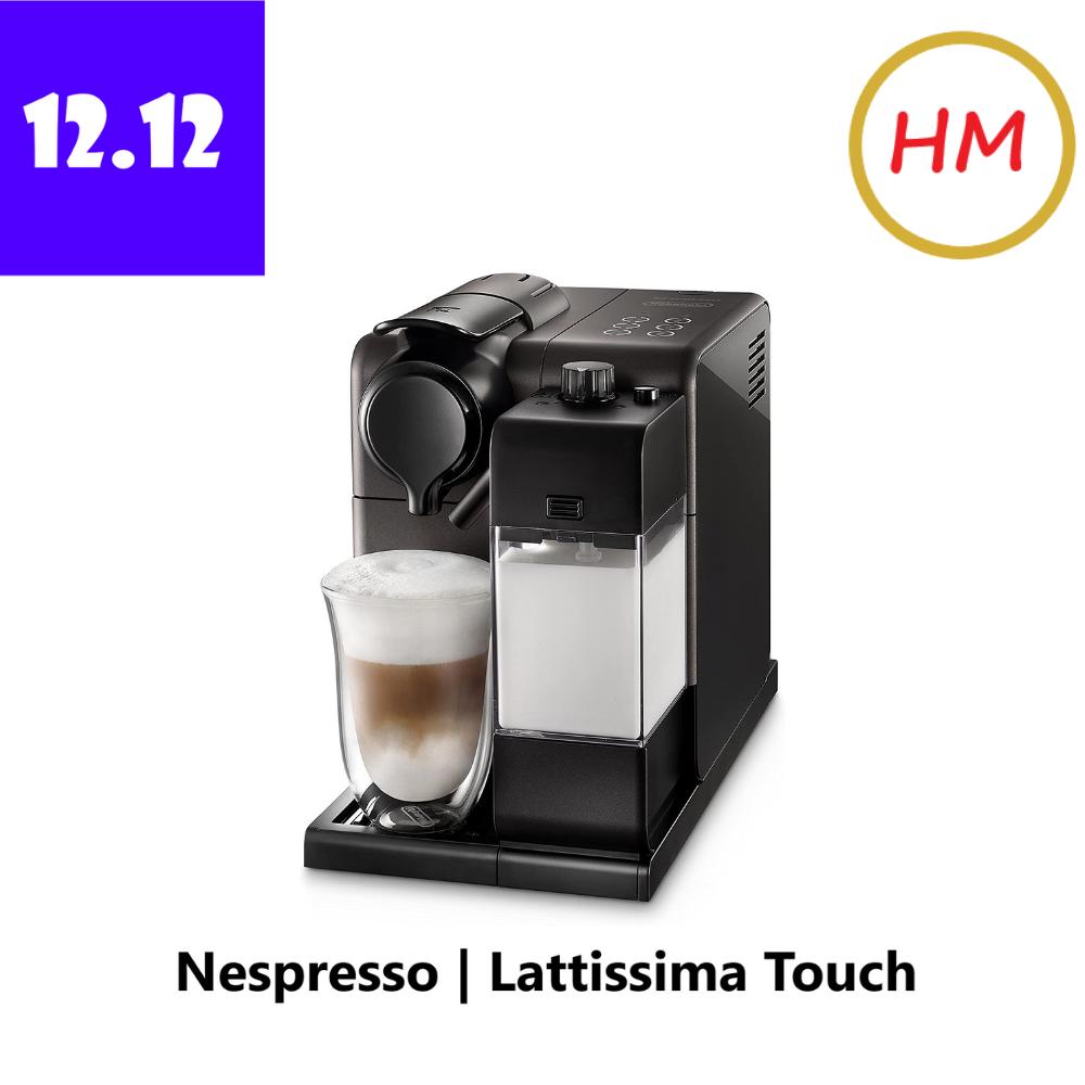 Nespresso Lattissima Touch Black Coffee Machine / Coffee Maker (F521-ME-BK-NE)