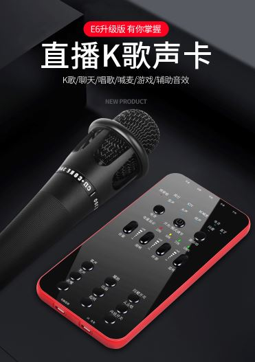 Mobile phone live broadcast sound card set K song shout microphone equipment computer universal Bluetooth accompaniment outdoor wireless microphone Android Apple computer external sound card.