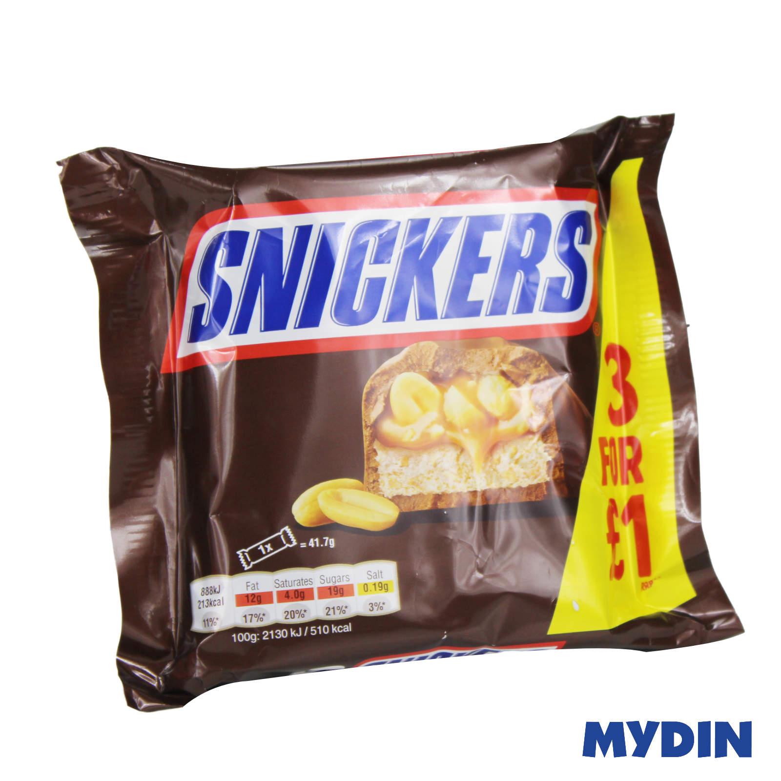 Snickers Snack Size Chocolate (41.7g x 3pcs) Expiry 10/07/2021