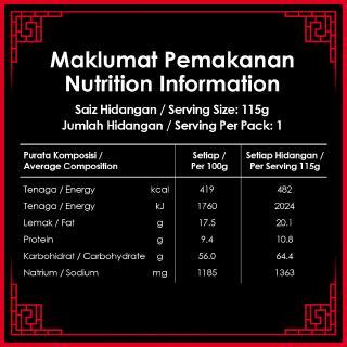 MAGGI Fusian Sarang Kimchi 115g