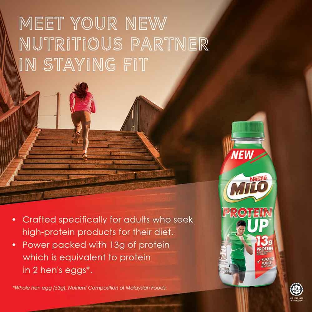 Nestle MILO Activ-go RTD ProteinUp 8x225ml, Free Milo Resistance Band