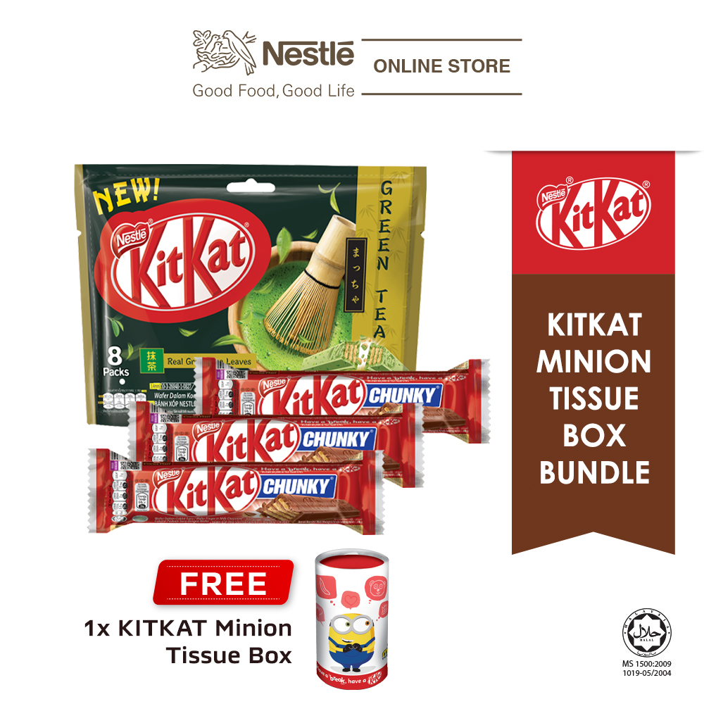 Nestle KITKAT Minion Tissue Box Chocolate Bundle 2