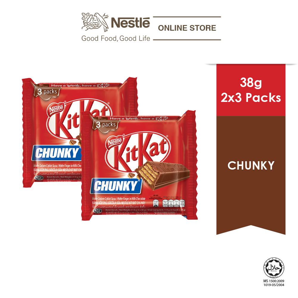 Nestle KITKAT CHUNKY 3bars x 38g, x2 packs