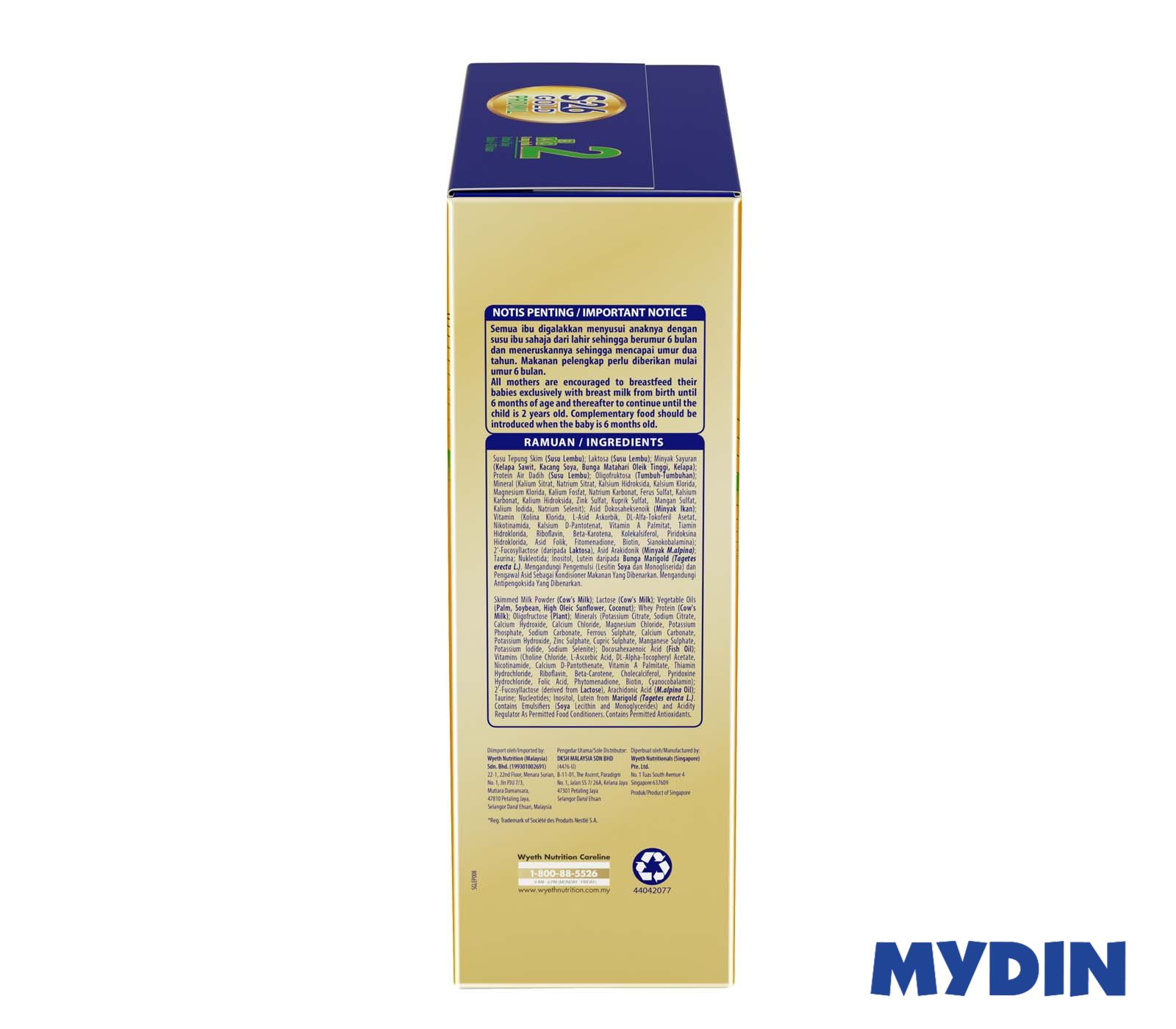 Wyeth S26 Gold Promil Step 2 (600g)