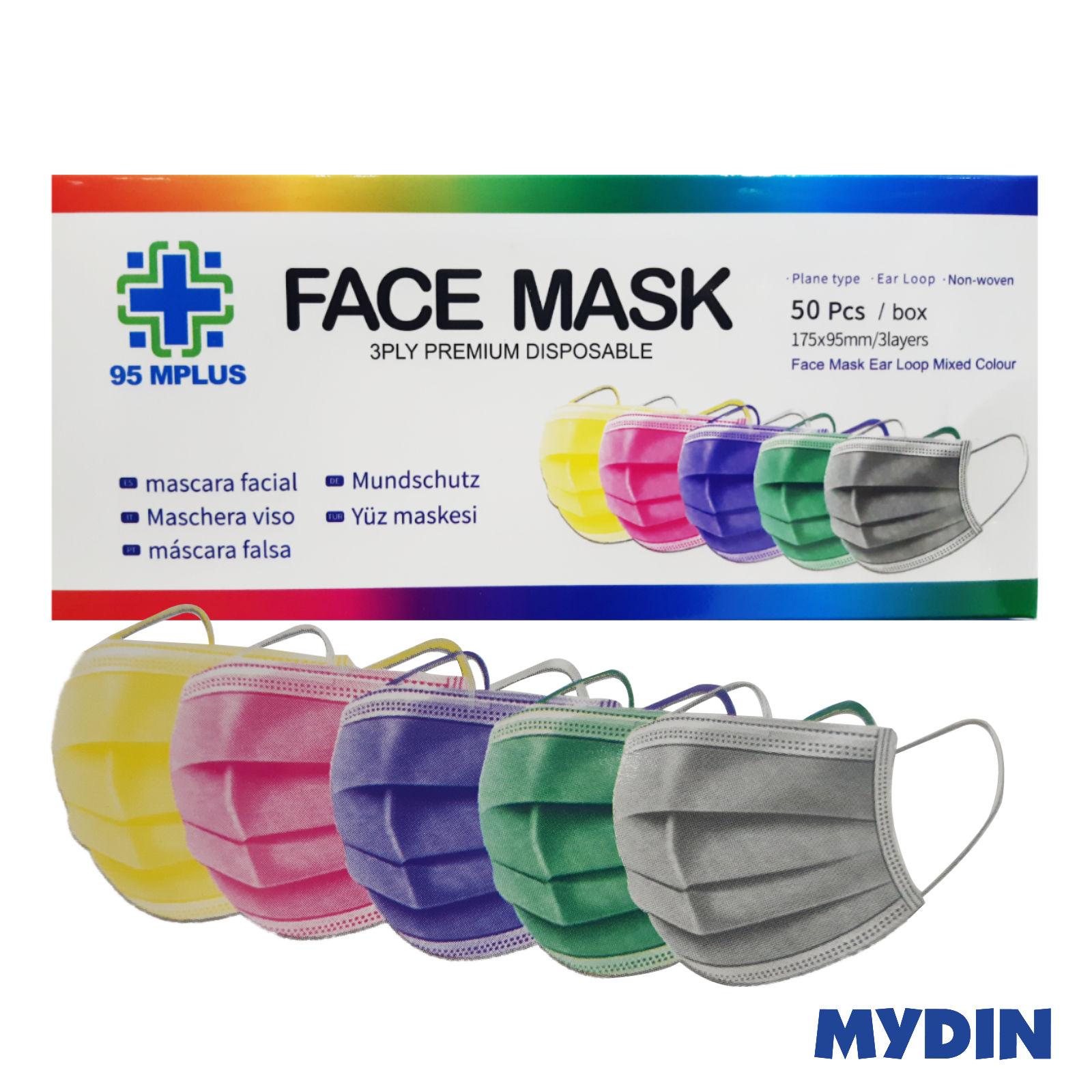 3-Ply Disposable Adult Face Mask Ear Loop Mix Colours (50Pcs)