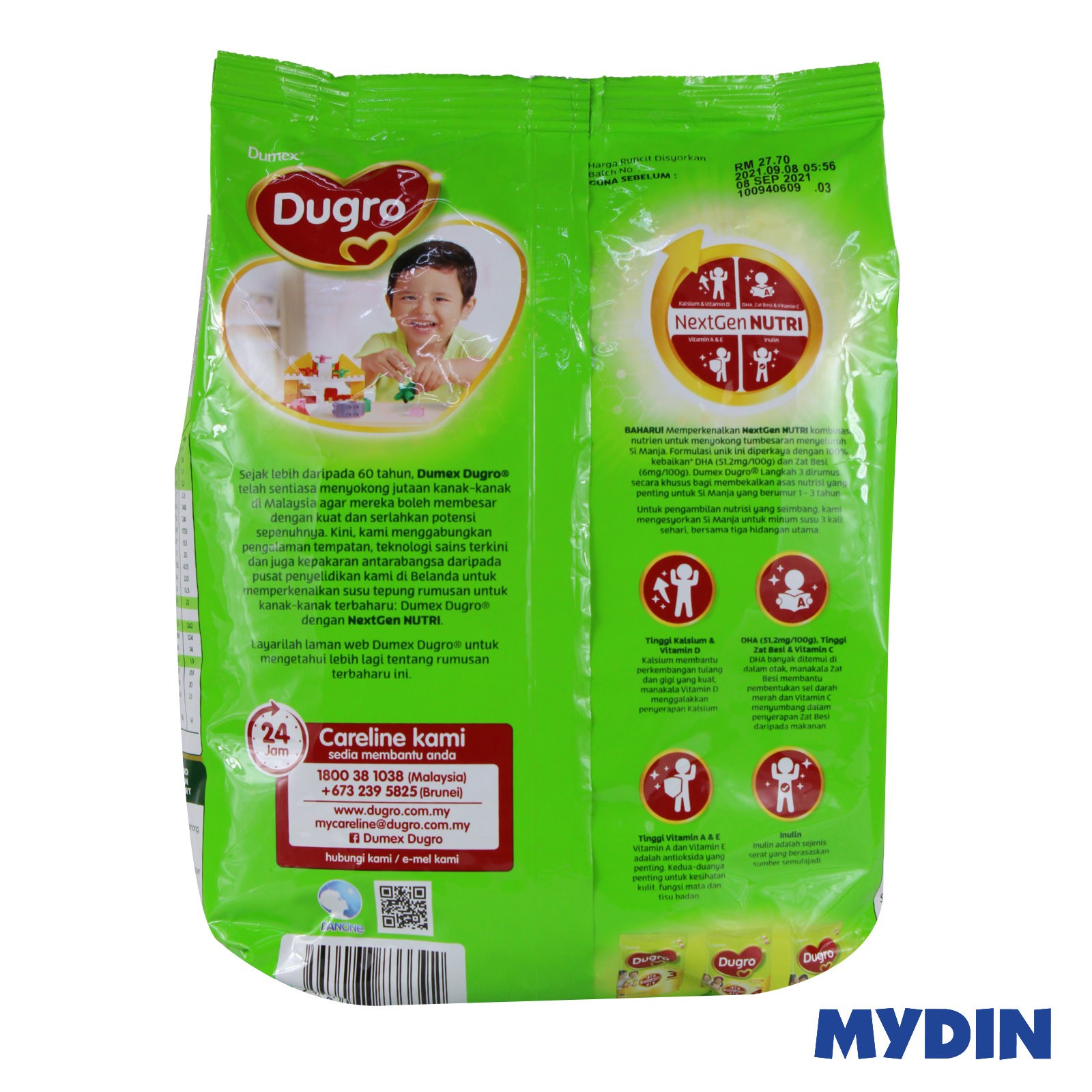 Dumex Dugro 3 Honey (850g)