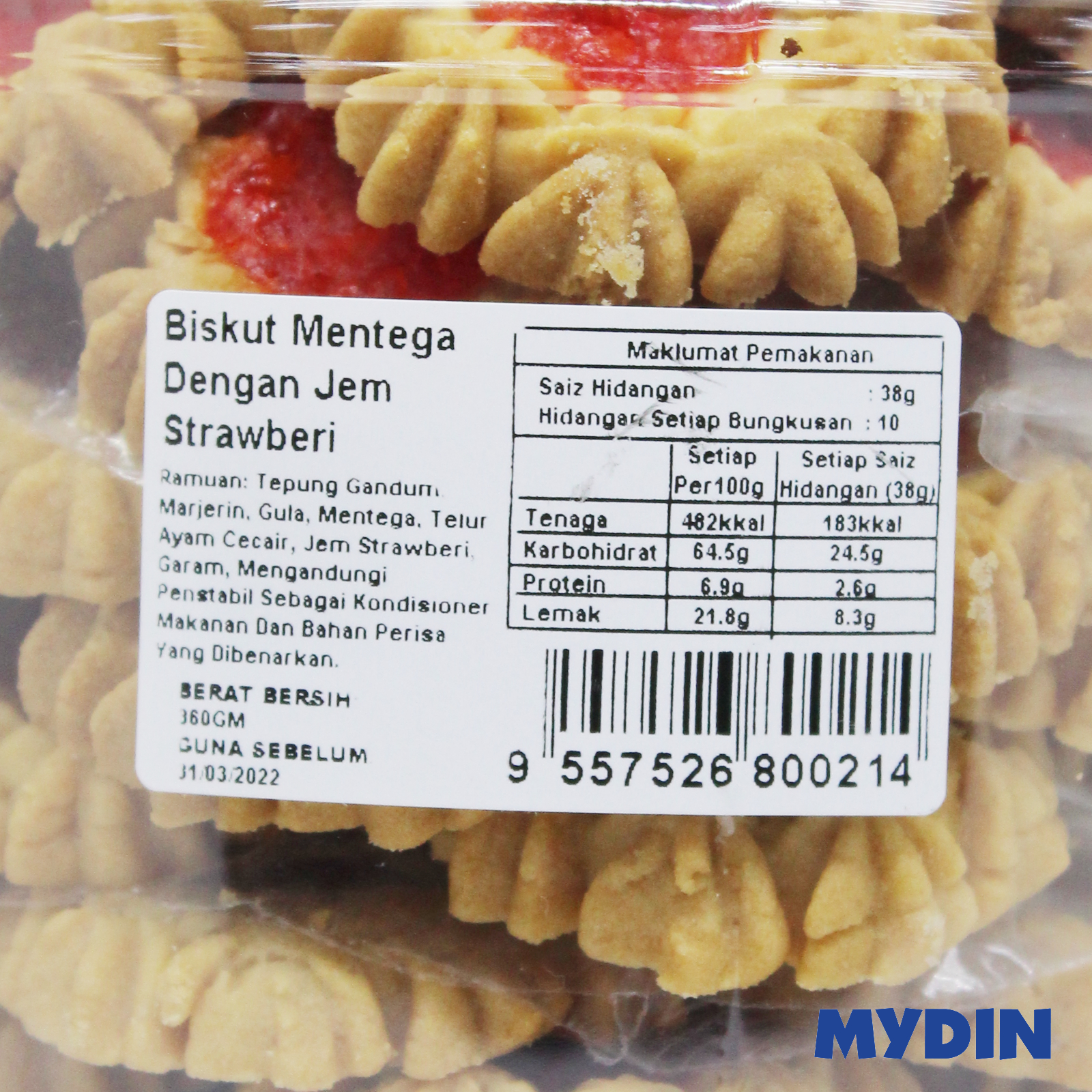 Myrasa Butter Cookies Strawberry (360g)