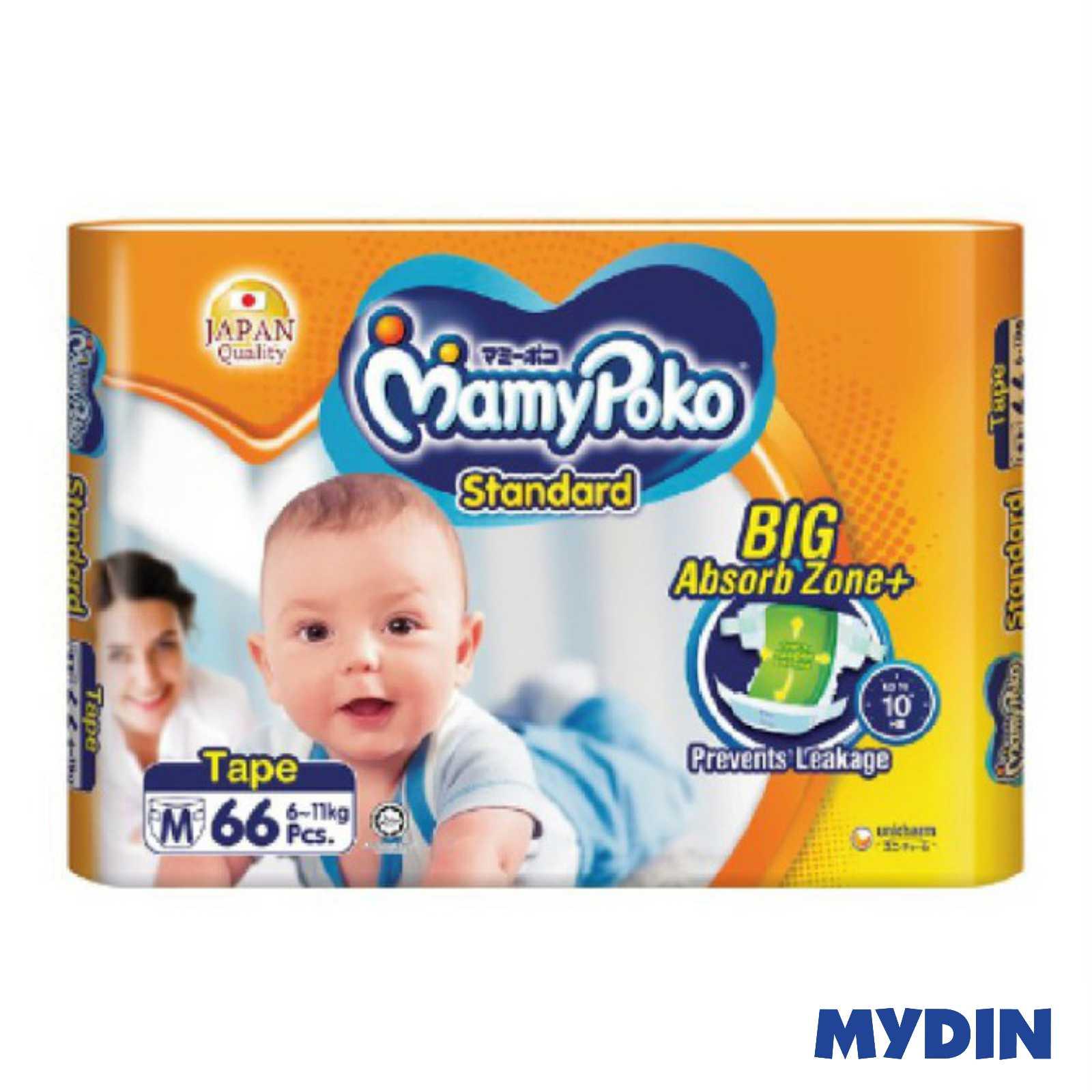 Mamy Poko Standard Tape L54